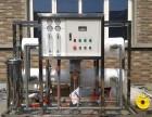 单级工业反渗透纯水机