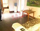 长阳工商局宿舍 2室2厅1卫 75㎡