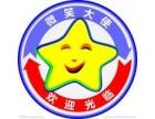 欢迎进入~!郑州玉立油烟机(各点)玉立售后服务总部电话