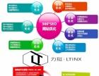 网站建设推广优化一站式服务