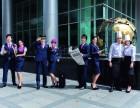 国际酒店管理 (3 1)瑞士项目
