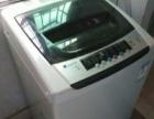 低价转家用洗衣机,正常使用中