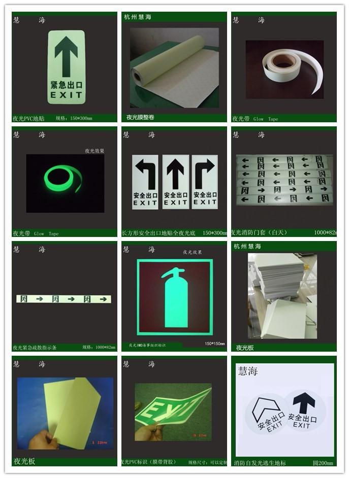 膜板PVC.jpg