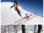 冬季运动去哪里,蓟县滑雪cs