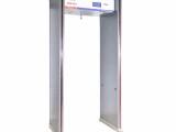MCD-500演唱会体育馆室外防雨型安检门 机场地铁安检门