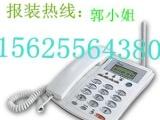 东莞大朗联通无线固话安装/联通无线座机33223444