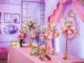 朝阳婚庆为您打造超值专属婚礼全套主题婚礼5980起