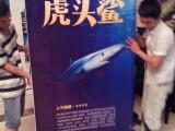 惠州活动策划公司/惠州礼仪庆典执行公司