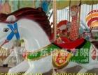行业实力品牌推荐儿童新型游乐设备16座豪华转马厂家热销庙会游