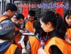 无锡企业员工活动 拓展训练活动安排--龙凤谷拓展基地