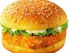 麦当劳加盟2017条件,汉堡技术培训费用