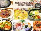 韩国最火的小吃-米肠汤饭加盟培训