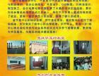 怀宁县扬宁电脑培训中心