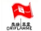 奥瑞菲蒙服饰 诚邀加盟