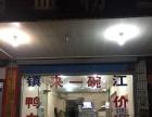 景贤街(老公安局隔壁) 酒楼餐饮 商业街卖场