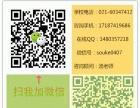 上海日语培训,普陀一对一日语培训,预约试听