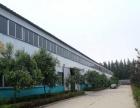 出租鑫茂工业园北1500平米厂房