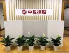 深圳龙岗区申请商标及外观研发专利需要什么资料,申请周期多久