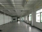 横岗西坑独院厂房出租1一4层带装修,12块