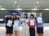 佛山禅城学韩语有哪家靠谱的机构推荐吗 大概多少钱