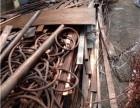 沧州二手废电缆回收沧州废旧电缆回收报价