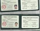 浙江丽水 水阁 碧湖 叉车培训-叉车证考-电焊考证