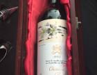 紫金商贸高价西安收购整箱木桐红酒西安回收整箱拉菲红酒价格