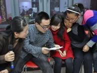 燕郊成人英语沙龙-Hello英语培训中心