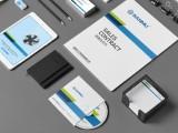温岭品牌设计品牌策划 为谋样本设计费用