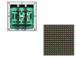 LED显示屏 广告屏成品屏高亮单元板 室外LEDP10户外全彩L