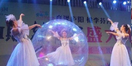 衡水年会舞蹈,泡泡秀,圣诞激光舞,魔术变脸主持人等