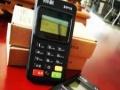 手机POS机正规一清机刷卡365天秒到账免费送