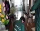 华夏创美室内环保 华夏创美室内环保加盟招商