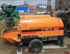柳州市输送泵出售公司出售二手地泵输送泵混凝土柴油拖泵车载泵