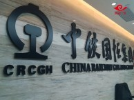 深圳宝安公司大门背景墙广告logo标识制作