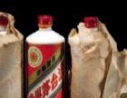 全城高价回收85年86年87年茅台酒,拉菲酒,五粮