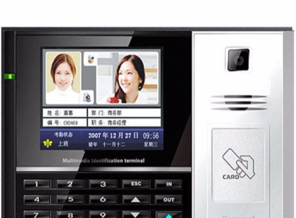 停车场管理系统车牌识别系统门禁打卡系统