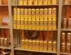 德国老柏林鹰牌啤酒两个牌子加盟名酒投资1至5万元