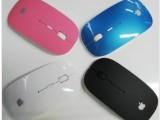 爆款热销 时尚超薄无线鼠标 台式电脑鼠标