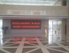通州湾江海联动开发示范区与沪投联盟签订战略协议!