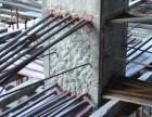廊坊市專業植筋廊坊市專業粘鋼加固
