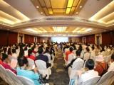 2020海南老年辅助用品展