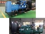 供甘肅蘭州國產發電機組公司