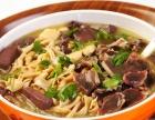 老鸭汤的做法及配料 湖北哪里可以学到老鸭汤的吗?
