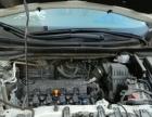 本田CR-V2013款 CR-V 2.0 自动 Exi两驱经典版