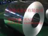 0.5环保镀锌 0.6环保120克镀锌卷