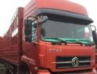 众发汽运公司 长期出售各种精品货车