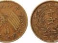 双旗币拍卖价格表