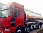 转让 油罐车江淮2至35吨油罐车年底促销