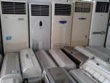常年高價回收舊空調,二手空調,家用空調,辦公空調